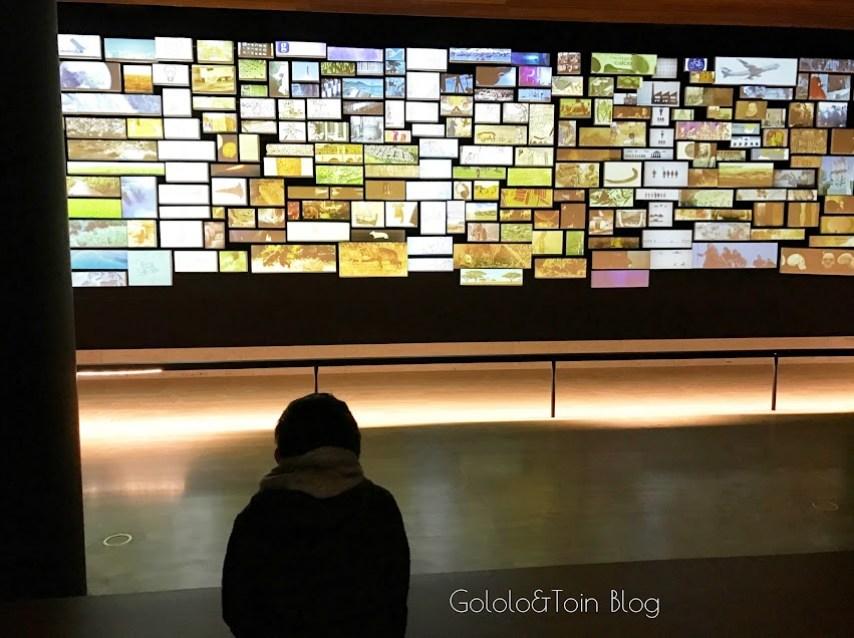 Entrada interactiva al museo arqueológico nacional de Serrano