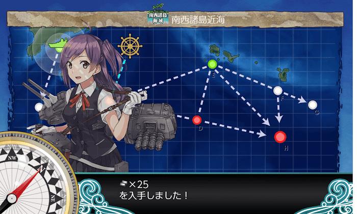 艦これ_2期_2-1_001.png