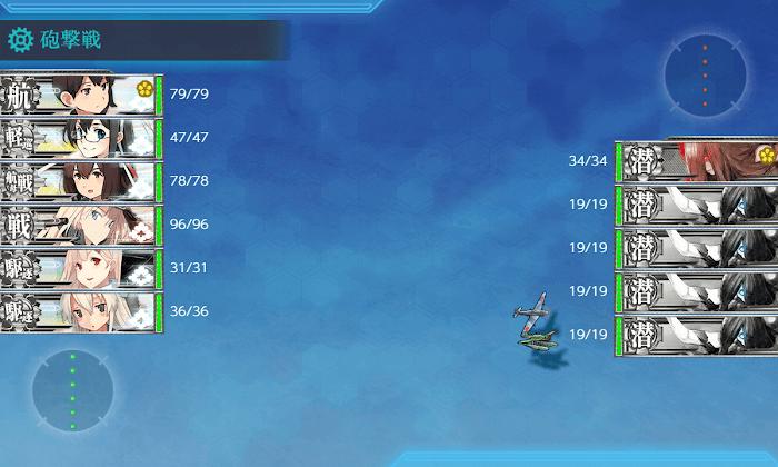 艦これ_2期_4-5_038.png