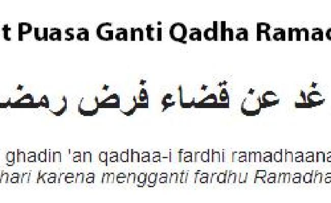 Bacaan Niat Puasa Rajab Gabung Qadha Atau Utang Puasa Ramadhan Dan Doa Buka Puasa Cute766