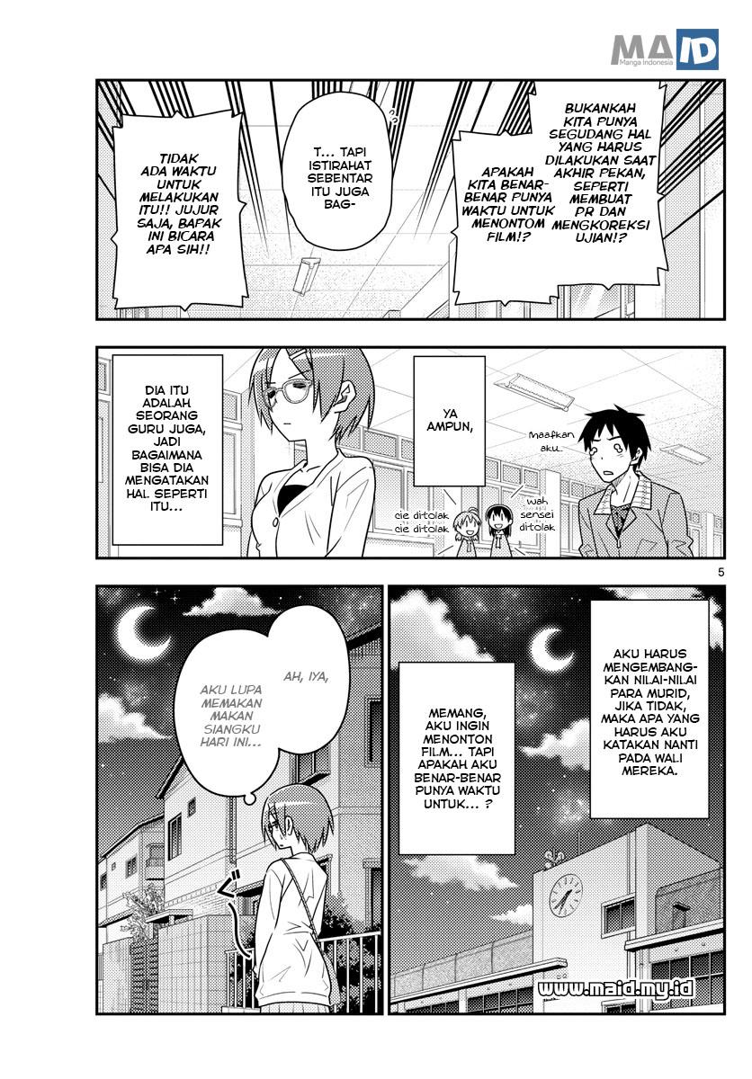 Tonikaku Kawaii: Chapter 48 - Page 8