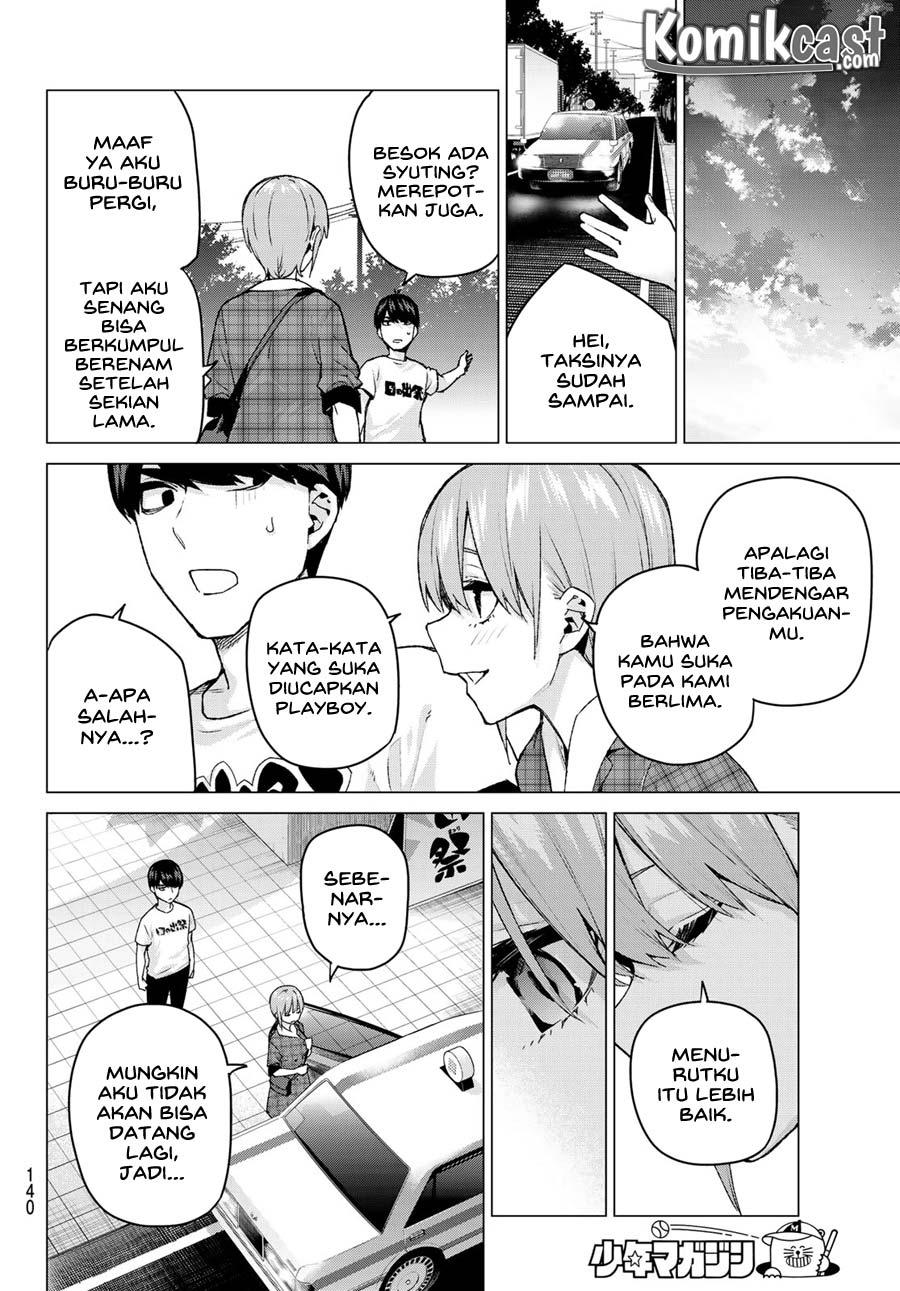 Go-toubun no Hanayome: Chapter 101 - Page 19
