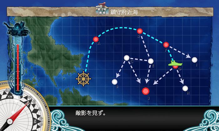 艦これ_2期_1-5_04.png