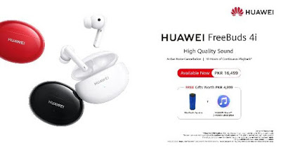 This is why we think the HUAWEI FreeBuds 4i is one of the most immersive sounding earphones available today