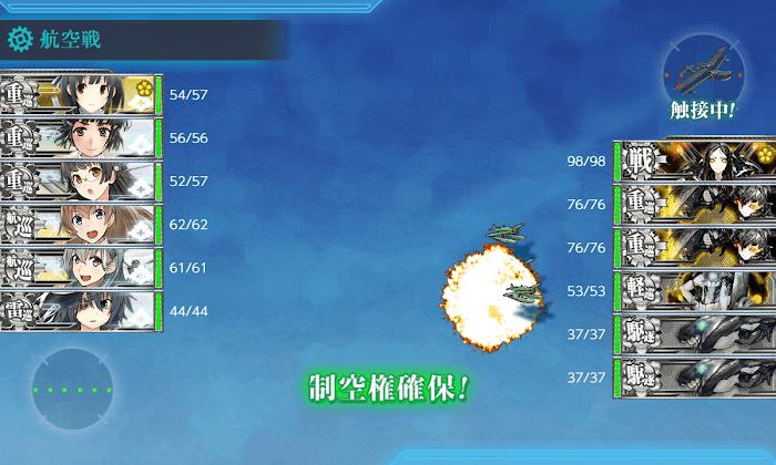 艦これ_2期_2-5_010.png