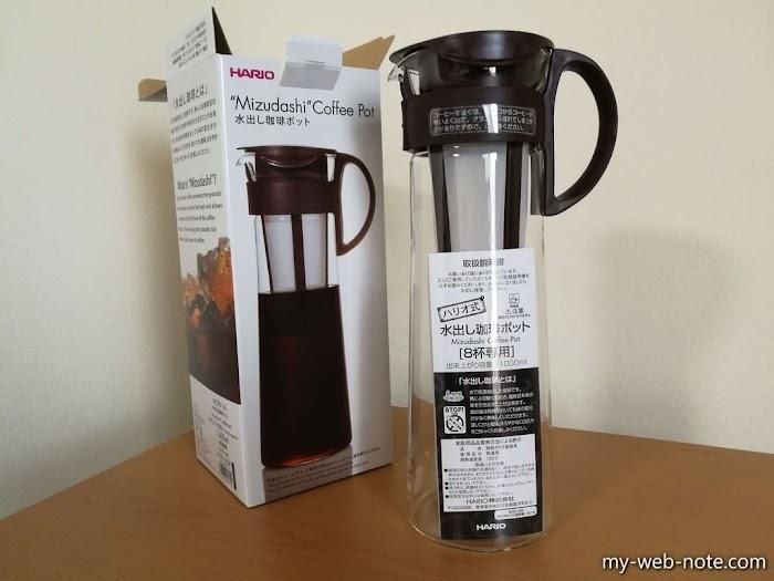 HARIO_ハリオ_水出しコーヒーポット_水出しアイスコーヒー_18.jpg