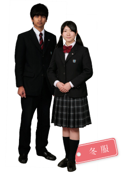 花咲徳栄高等学校の女子の制服4