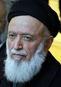 Former Afghanistan President Burhanuddin Rabbani