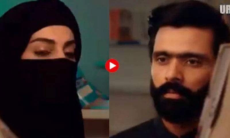 Batsman Fawad Alam 'Khudkash Muhabbat' web series Trailer has been released