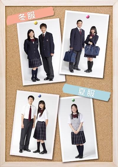 大阪偕星学園高等学校の女子の制服4