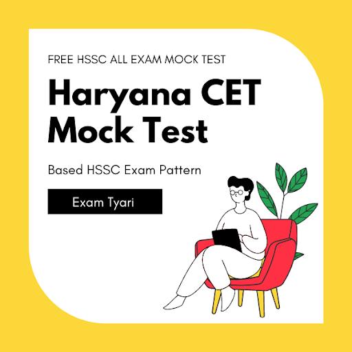 Hssc Mock Test Online 2021 For All Exams Haryana%2BCET%2BMock%2BTest