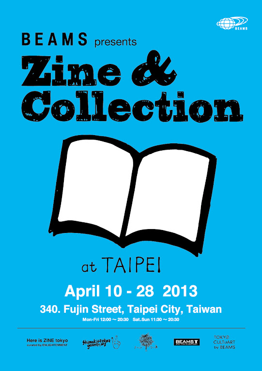 *【 Zine & Collection at TAIPEI 】: BEAMS × 下北沢世代台北聯覽! 1
