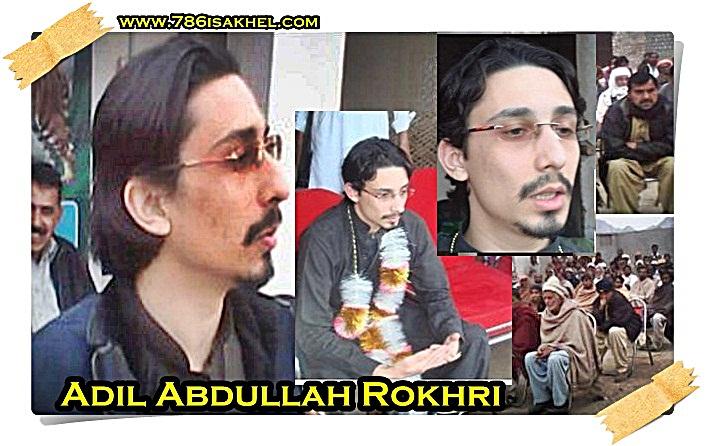 ADIL ABDULLAH