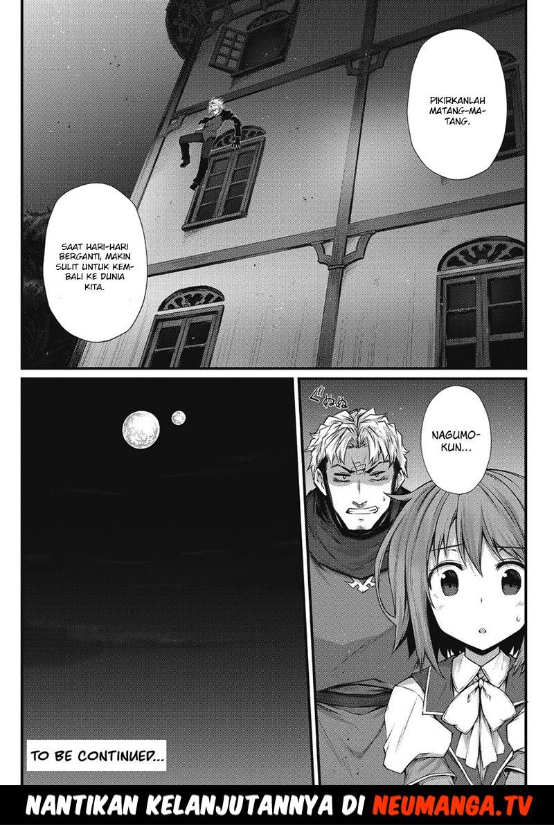 Arifureta Shokugyou de Sekai Saikyou: Chapter 29 - Page 26