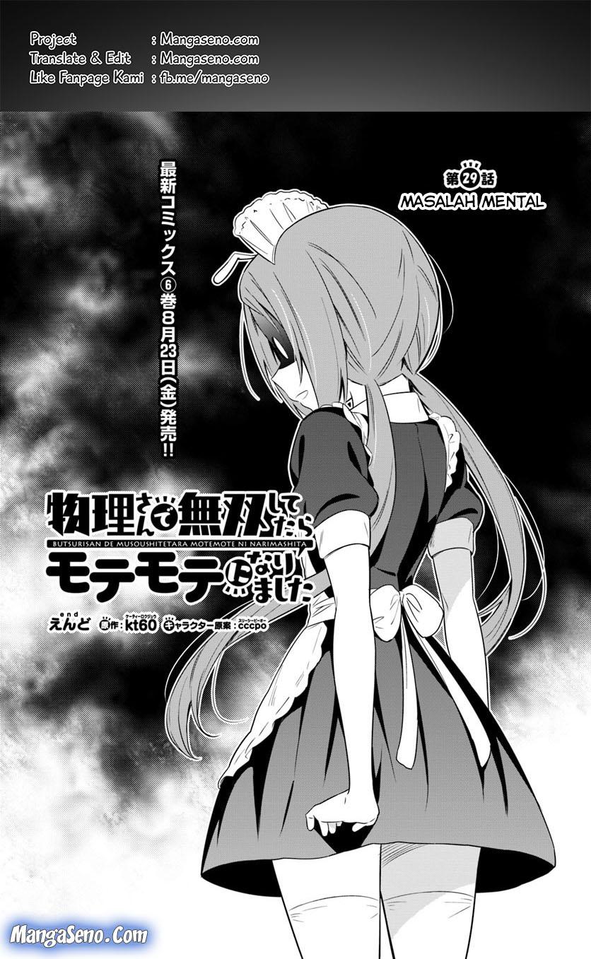 Butsuri-san de Musou shitetara Motemote ni Narimashita: Chapter 29 - Page 1