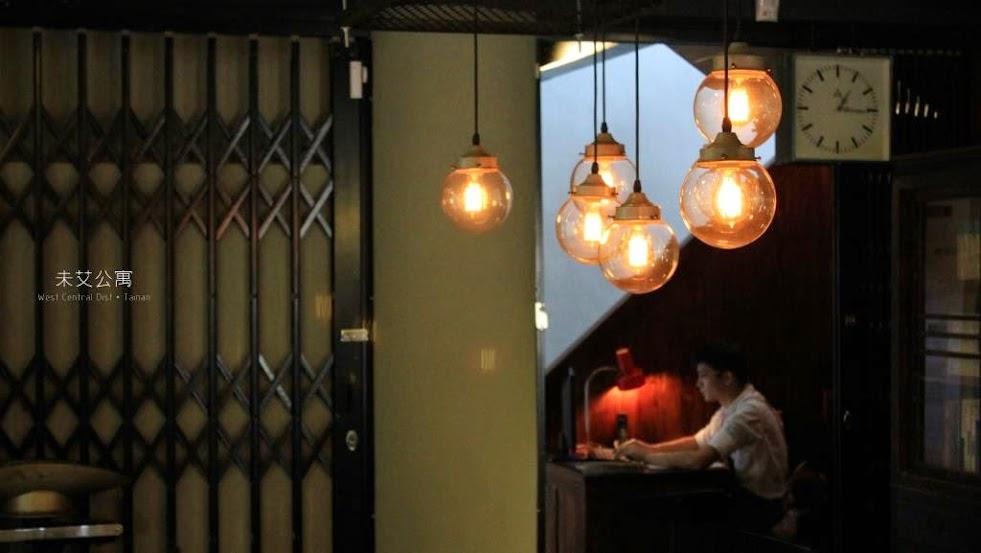 台南咖啡館,未艾公寓