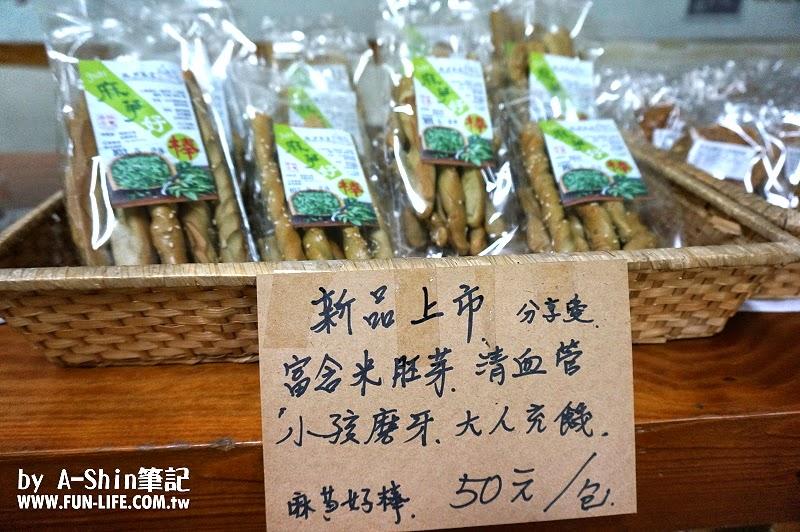 榮利商店(誠實商店)17