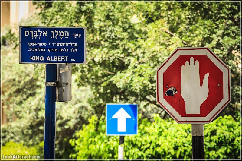 Тель Авив - Сердце города