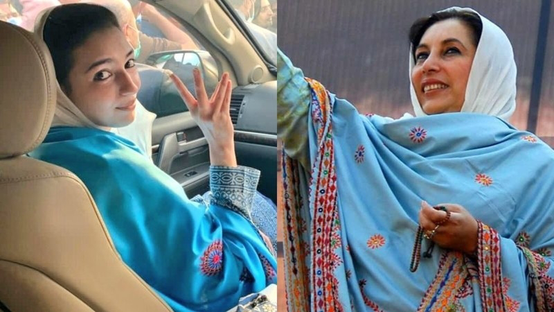 Impactful like Her Mother. Public praise Aseefa Zardari for Her Speech and Resemblance to Her Mother