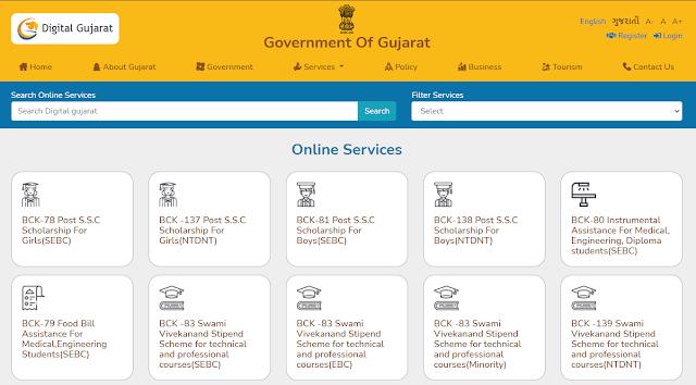 Digital Gujarat Portal Registration