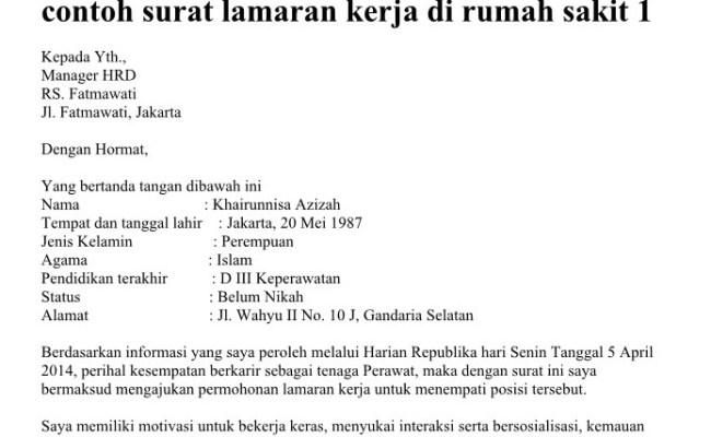 Contoh Surat Lamaran Kerja Di Rumah Sakit Siloam Bau Bau Kumpulan Kerjaan Cute766