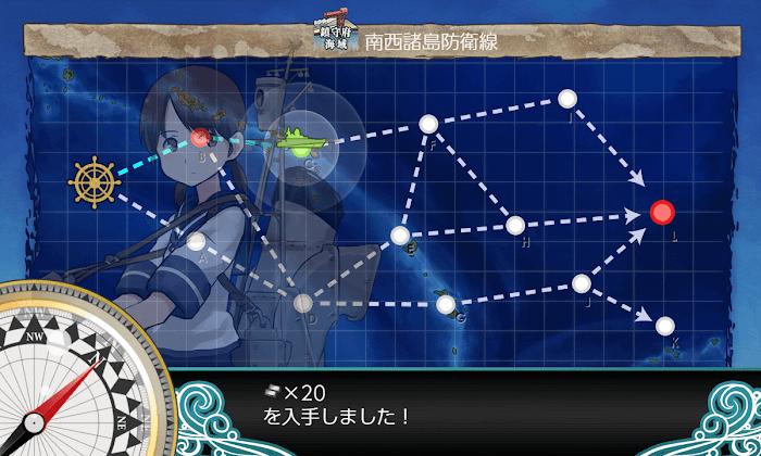 艦これ_2期_1-4_07.png