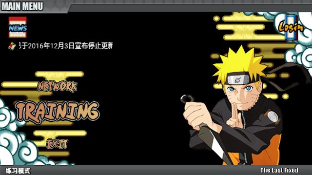 Screenshot 2017 03 19 19 18 11 net.zakume.game