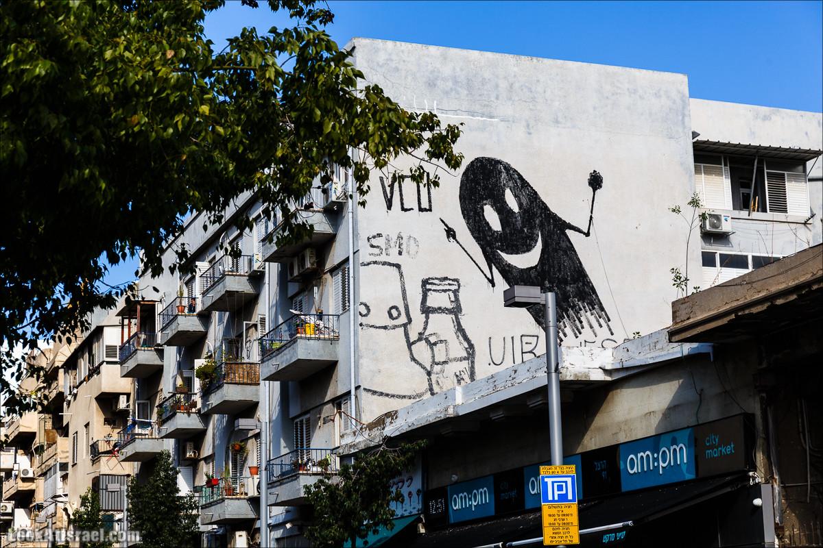 Граффити Тель-Авива | Tel-Aviv streetart | LookAtIsrael.com - Фото путешествия по Израилю