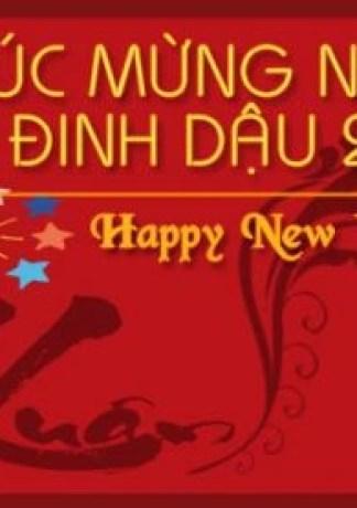 Chia sẻ 15 ảnh bìa facebook chúc mừng năm mới 2017 ấn tượng