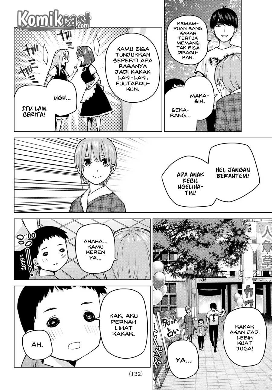 Go-toubun no Hanayome: Chapter 101 - Page 11