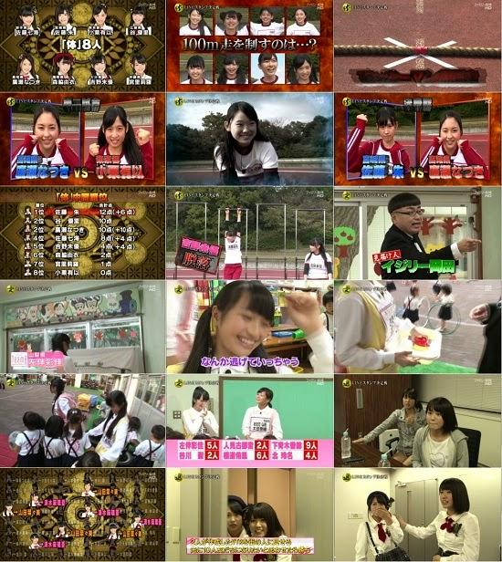 (TV-Variety)(720p) AKB48 ネ申テレビ シーズン17 ep04 141130
