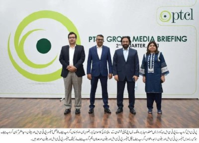 PTCL continues growth momentumIncrease of 8% in Revenue and 38% in Profit
