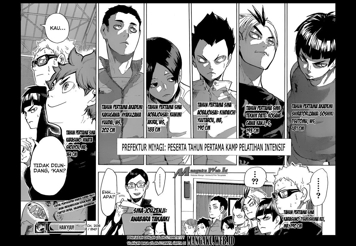 Haikyuu!!: Chapter 208 - Page 17