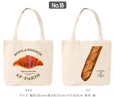 「佐野研二郎氏パクり・盗作疑惑2」トートバック:フランスパン1