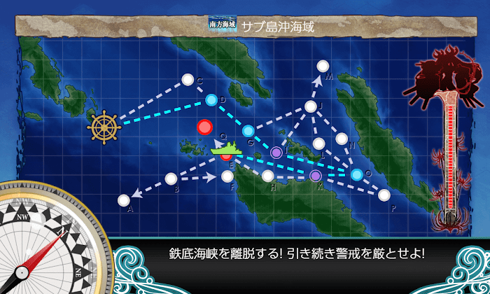 艦これ_2期_二期_5-3_5-3_南方海域_009.png