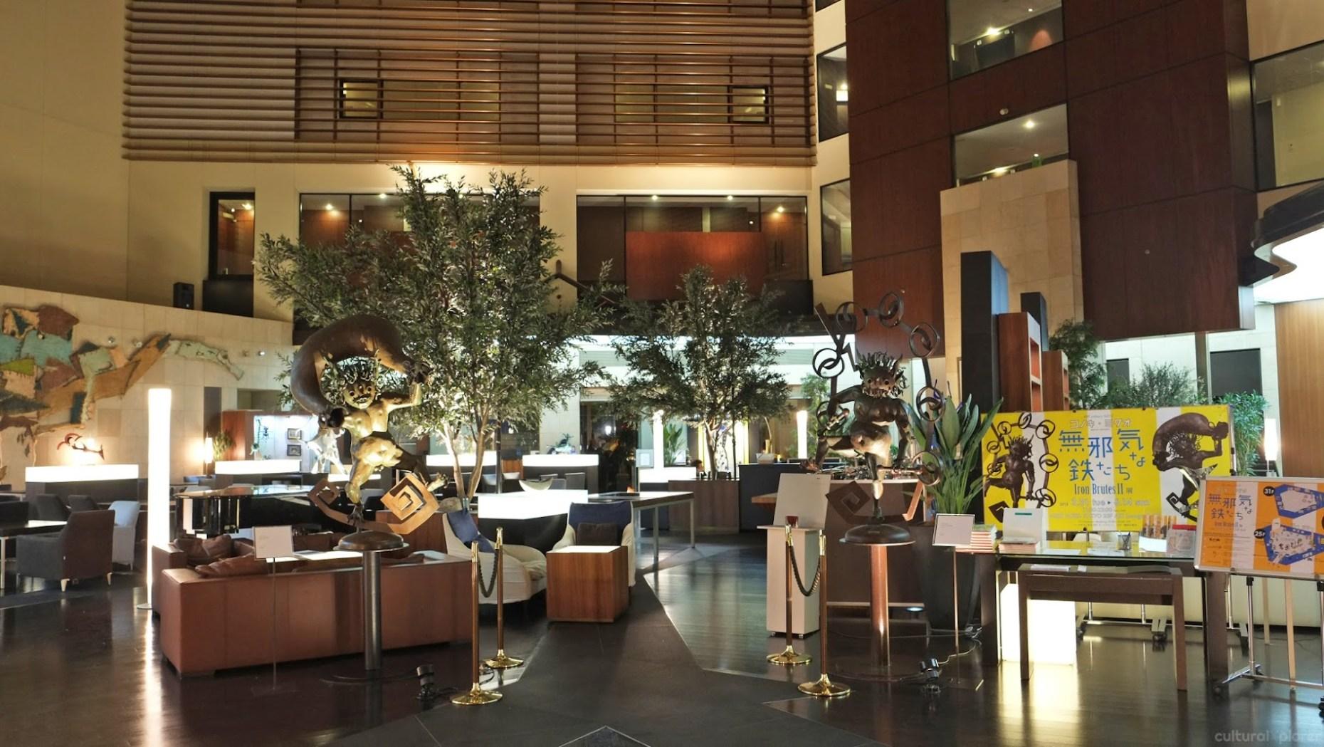 ART Lounge Park Hotel Tokyo
