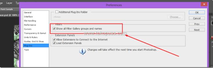 cara menampilkan filter tersembunyi adobe photoshop
