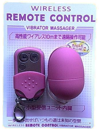 Mini Wireless Remote Control Vibrator