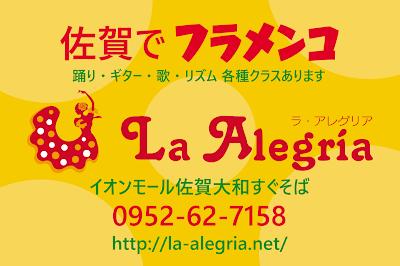 001 La Alegría.png