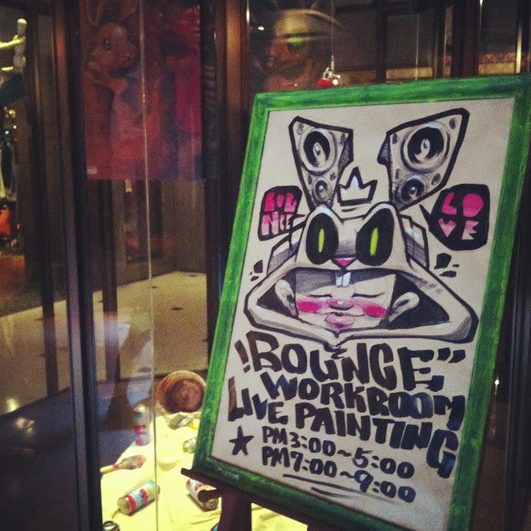 *「想‧ 響‧ 享」塗鴉藝術:BOUNCE x HOTEL V合作推出個展! 2