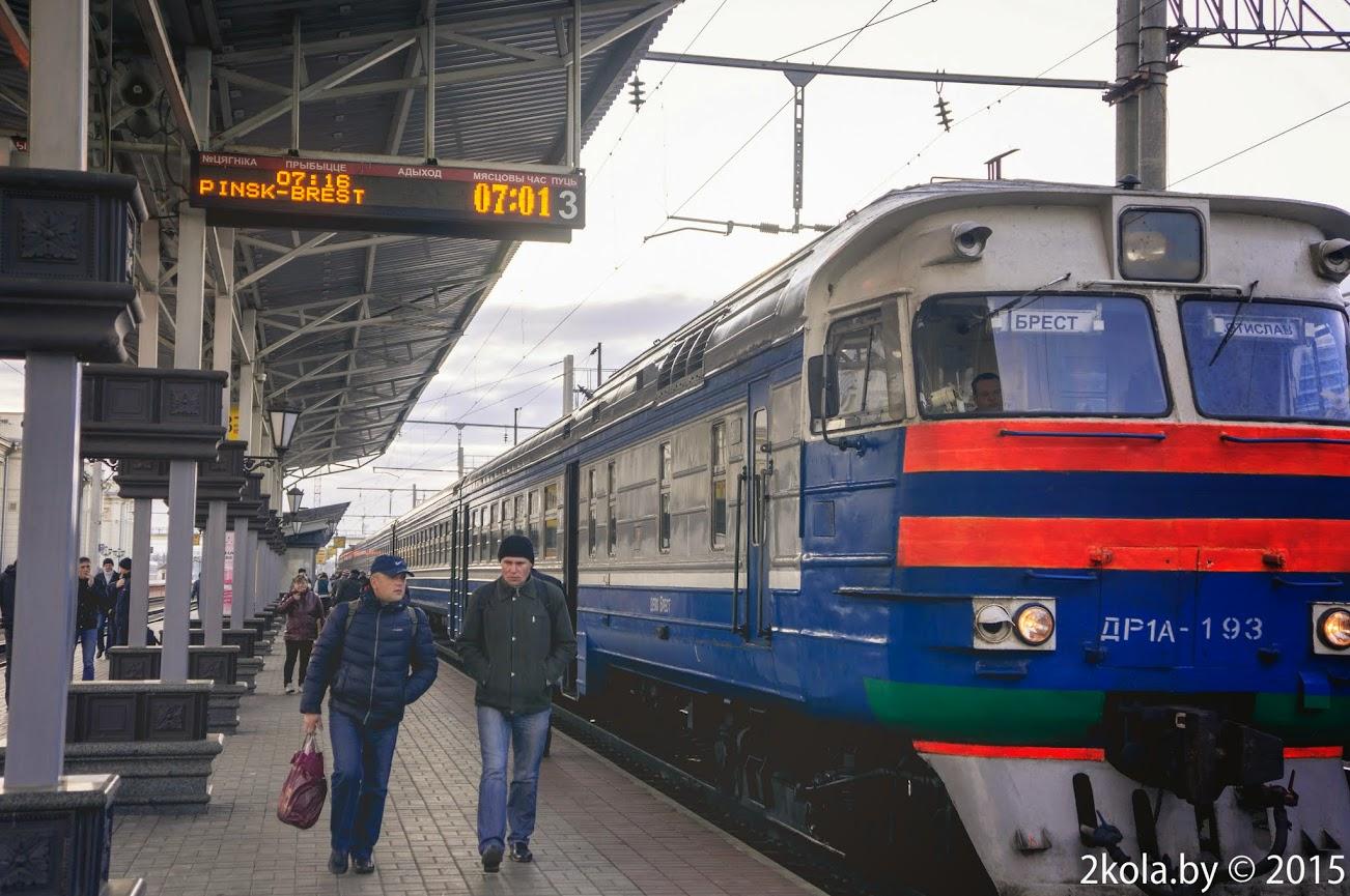 Хотислав-Брест