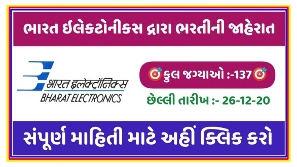 Bharat Electronnuts Recruitment & Total Posts 137 & Notification 2020