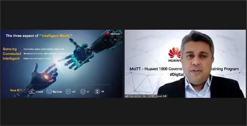 MoITT and Huawei Launch 1st batch of Government Employee ICT Training Program
