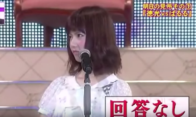 【放送事故】AKB48のぱるること島崎遥香の塩対応に徳光和夫ブチギレ!!