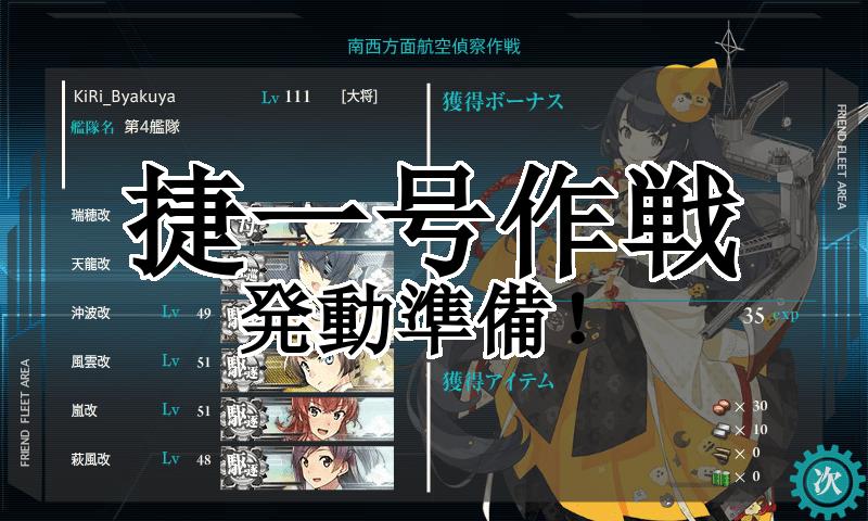 kancolle_20171025_update_ninmu_2_05.png