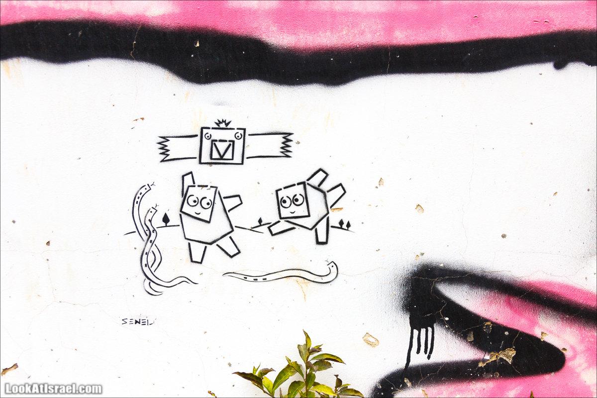 Коробченки - Граффити Тель-Авива | ha-Kufsonim - Tel Aviv street Art | הקופסונים | LookAtIsrael.com - Фото путешествия по Израилю