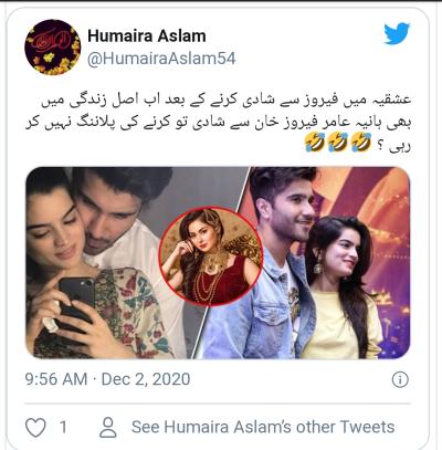 Feroze Khan and Alizeh Sultan Divorce, Is Hania Aamir the Reason?