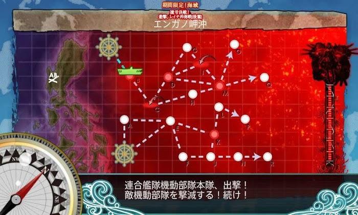 艦これ_2018年_冬イベ_E7_ギミック_04.jpg