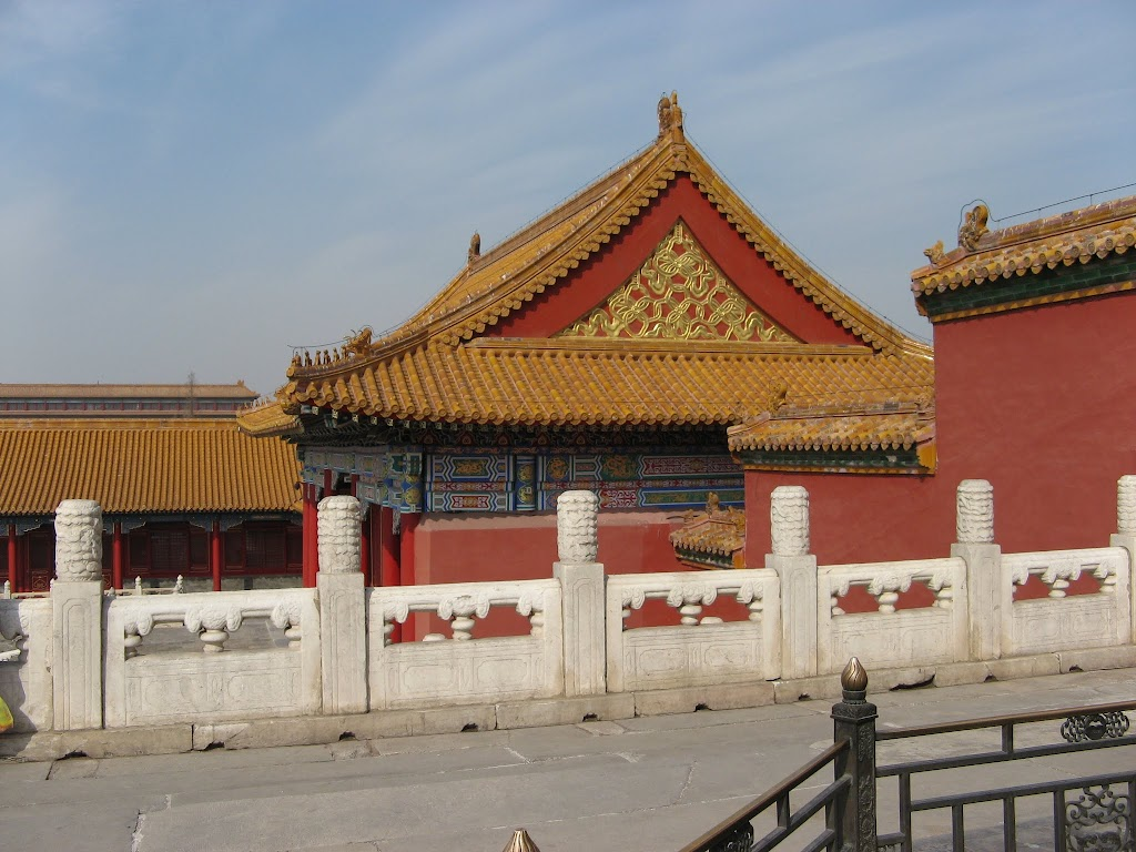 1740The Forbidden Palace