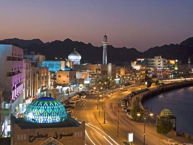 султанат оман